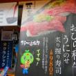 北海道の楽しい旅②9/27日=札幌フェッスバル
