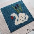 雪とスワンのツヴィスト刺繍