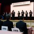 外国人集住都市会議津会議2017に参加