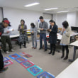 第81回「浜松授業研究の会」の御案内