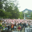 安倍内閣の退陣を求める怒りの県民大集会