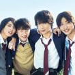 最新の映画情報 特別一気、配信中-7/6,7-A