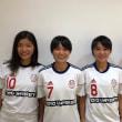 東洋大学女子サッカー部(東洋なでしこ)からユニバ代表候補に4名が選出!