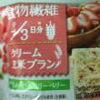 クリーム玄米ブラン٩(๑❛ᴗ❛๑)۶