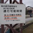 かぜの道 から 児島竜王山 2015.04.04 「218」