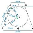 面積問題(12)[灘高]