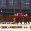 第97回選手権 京都大会 2回戦 京都両洋高校vs綾部高校 ダイジェストLONG Ver.公開