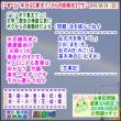 (文学・歴史)[古事記]通算324回【算太クンからの挑戦状・2018】