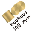 バウハウス100ジャパン SNSのご紹介
