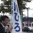 20181019 中川ひろじの「街角トーク」@南松本交差点