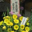 ラーメン二郎新小金井街道店 小ラーメン 最終日