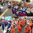 『第44回 高津区民祭』