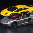 EIDOLON - Lamborghini Aventador LP720-4 Roadster 50º Anniversario
