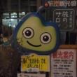 もがみるを新庄駅で見た