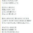 liveのアカペラ凄っ!!(๑°ㅁ°๑)【動画】live 三浦大知 ふれあうだけで 〜Always with you〜 / 2014.12.27