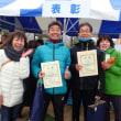「第66回 勝田マラソン」応援記〜♪
