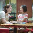 9月のオススメ韓国映画『わたしたち』