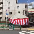 西荻窪駅前テナントビルの現場報告