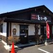 山形麺食いレポート・44