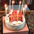 1日早いお誕生日ケーキ