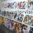 パーソナルカラー&ファッションイメージビジュアル作成講座