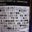 エヌエスインターナショナル、ひまわり油ポテトチップスっ!><