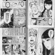 仮面ライダークウガ08 新たなる力を必要としているが言い出せず桜子さんの周りをウロウロする五代