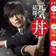 松屋のキムカル丼を食べてみた