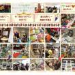 小さな街のカントリーパーティーin香川 vol.5 開催まで2週間*