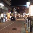 麺屋まる(新馬場)