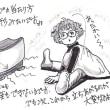 壊れた人形風(イラスト)