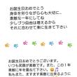 10月4日(木)memorys