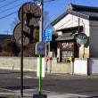 道祖神の梵天竿(ぼんてんざお)いろいろ~忍野村