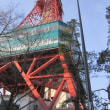 【気まぐれ写真館】 札幌 最高気温2.4℃
