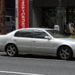 Toyota Aristo 1991- 骨太なハイパフォーマンスセダン、トヨタ アリスト