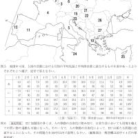 桜のテスト演習:地理 3 @6213