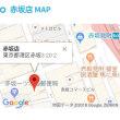 ジェジュンが行った ペットショップ【Coo&RIKU】 赤坂店 (2階ネコカフェも来店)