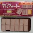 アルフォートミニチョコレート北海道小豆、ほか(ブルボン)