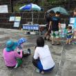 翌日は長太郎池で実施しました!