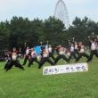 江戸川よさこいMYフェスタ2018!南中ソーラン総踊りコンテスト結果(午前の部)!