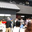 犬山城下町で大道芸まつり開催