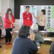 今日からあなたもサポーター!柴田サロンで認知症について学びました。