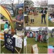 あす11月26日 稲岸公園 つながりひろがれ 「ぽっぽの市」開催 (*^^*)