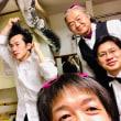 """ありがとう☆七面鳥""""真冬のHOT HOT UKULELE SHOW‼︎"""""""