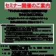 「マンションの給排水設備改修工事その3(改修工事編)」