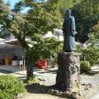 桃太郎神社 犬山市