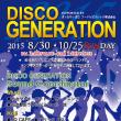 本日は仙台ディスコパーティ、ディスコジェネレーションです。