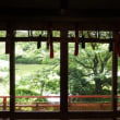 神泉苑平八
