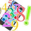 【各回先着8名】5/19(土)20(日)開運!スマホ占い講座@かんじる比良