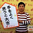 ☆ ー  2018  12/ 17 ~ 12/23  の 開運たなくじ ー ☆